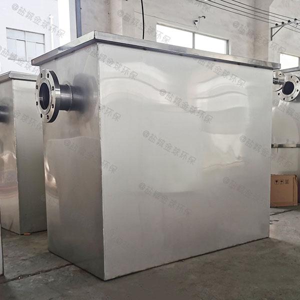 厨余8吨的长宽高自动油水分离处置设备批发厂家