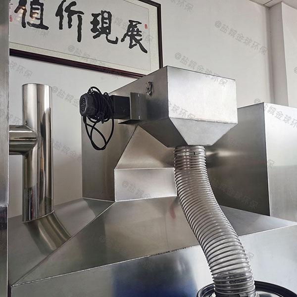 工地食堂100人自动排水一体化隔油装置设计图