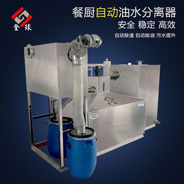 工地食堂2.8米*1.2米*1.75米自动刮油一体化油脂分离器多大尺寸
