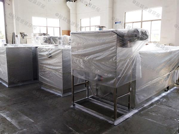 饭堂甲型组合式油水分离隔油器原理图纸