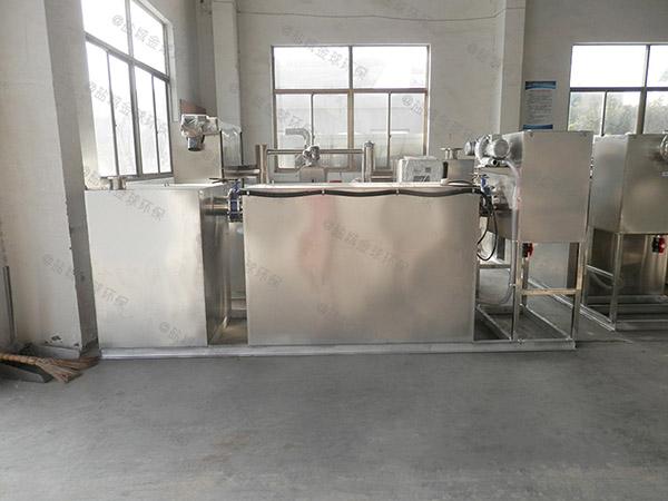 工厂食堂3.5米*1.35米*1.85米自动除渣一体化油水分离设备实体厂家