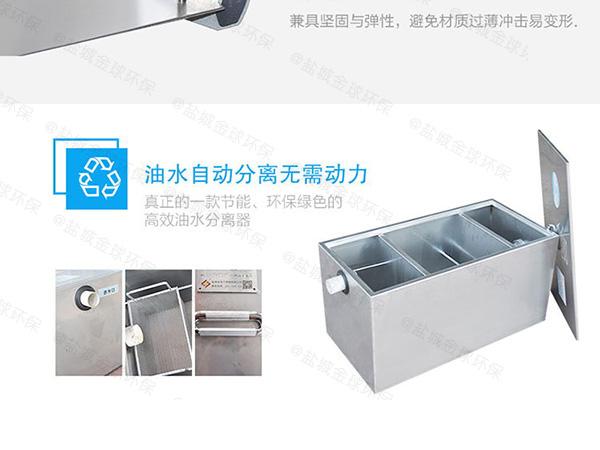 后厨30立方自动排水油水分离处理装置组成