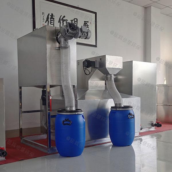 工地食堂100人智能油水分离处理机器双杯加什么油