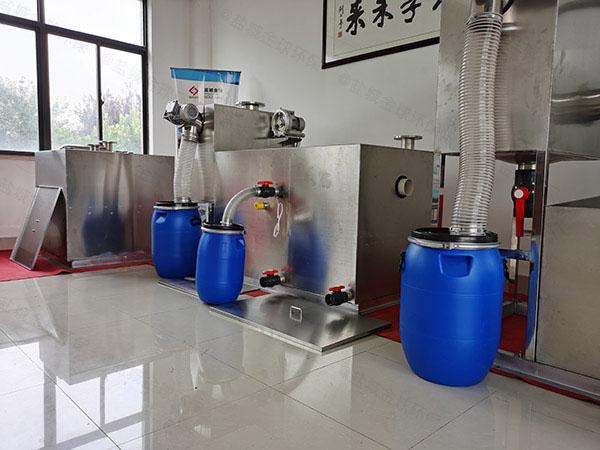 工地食堂30立方智能油水分离处理机双杯加什么油