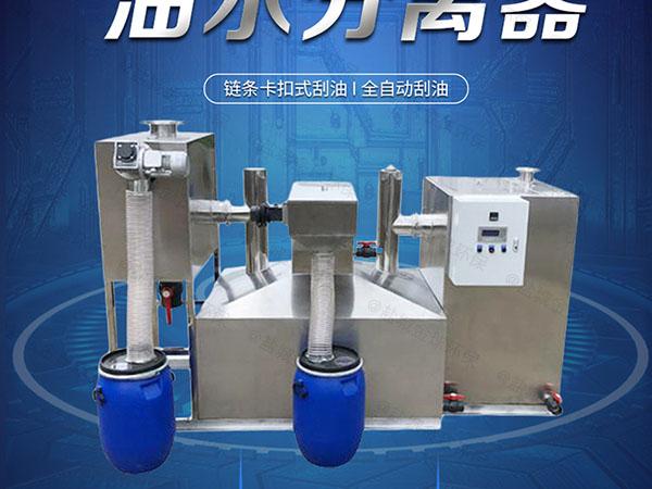 饭馆3.5米*1.35米*1.85米自动刮油一体式隔油器干嘛用的