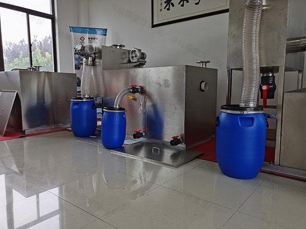 单位食堂2号组合式油水分离及过滤装置专营