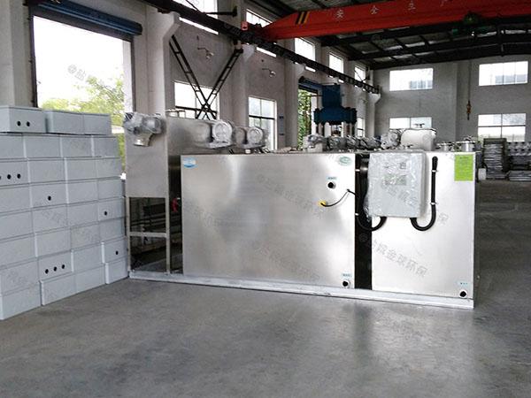 单位食堂3.1米*1.2米*1.85米智能型油水分离机设备重量