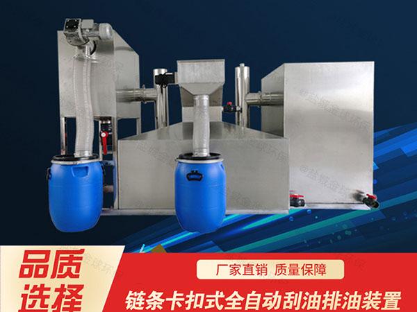 工程2.8米*1.2米*1.75米自动化油水分离隔油器放水教程