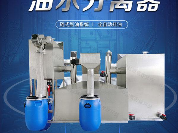 购物中心30立方智能型油水分离过滤设备作用