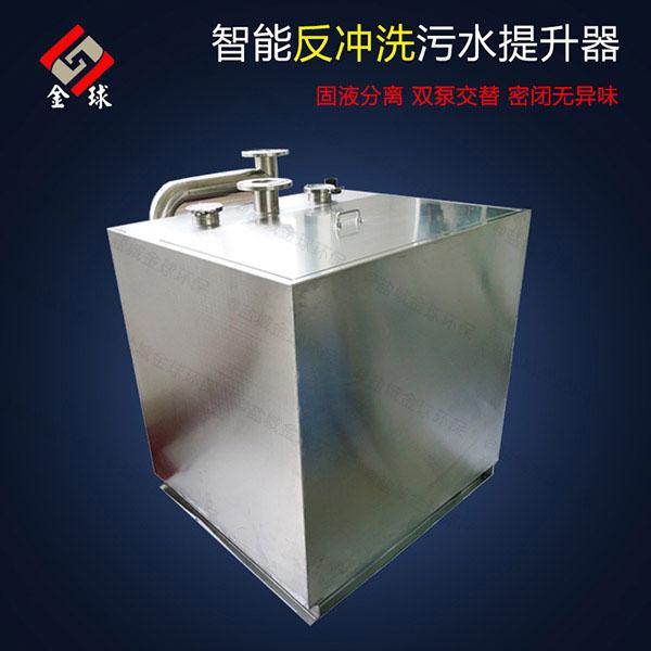 家用地下室密闭型污水排放提升设备参数对照表