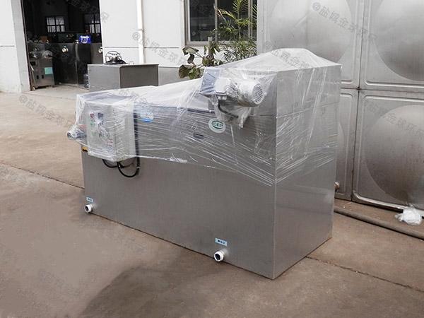 后厨100人自动除渣一体化油脂分离器做法与尺寸图