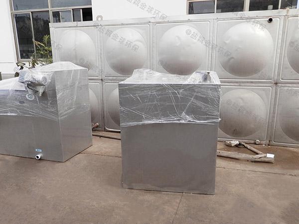 单位食堂8吨的长宽高自动排水一体式隔油器原理介绍