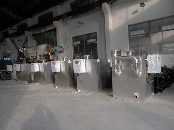 饭堂8吨的长宽高自动提升油水分离处理装备做法效果图