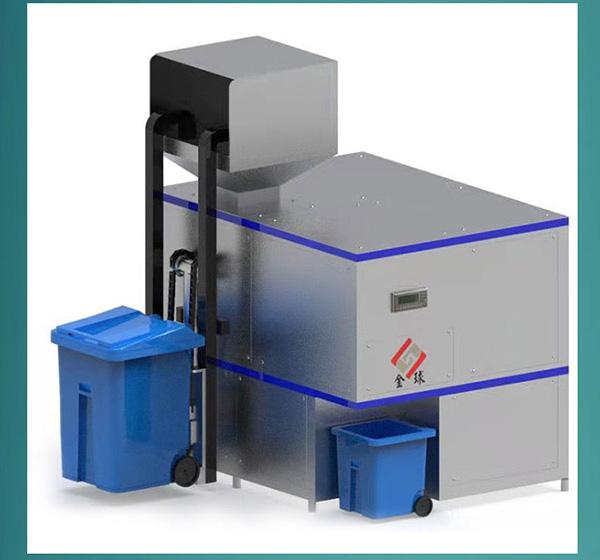 10吨智能餐厨垃圾减量化处理设备工艺流程图详解