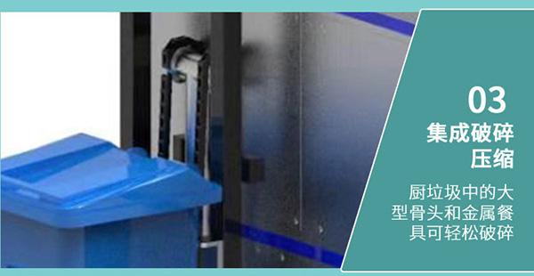 5吨机械式餐厨垃圾预处理机器行业标准