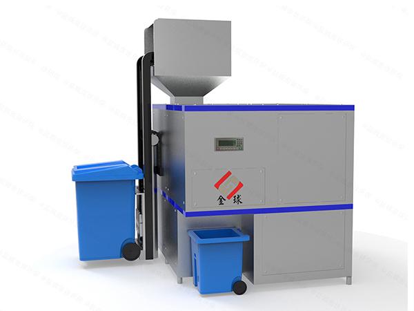 大型5吨环保餐厨垃圾处理除臭设备的好处