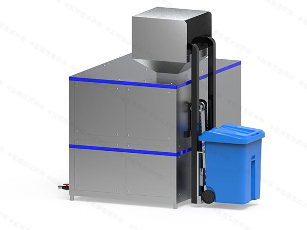 小型自动化餐厨垃圾处理整套设备技术标准