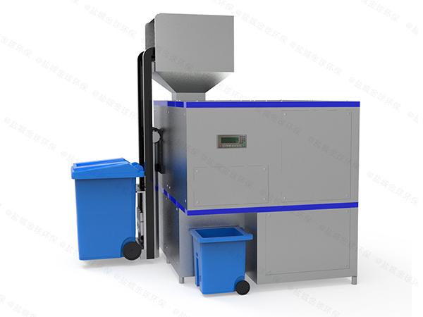 日处理10吨智能餐厨垃圾处理设备一体机流程图