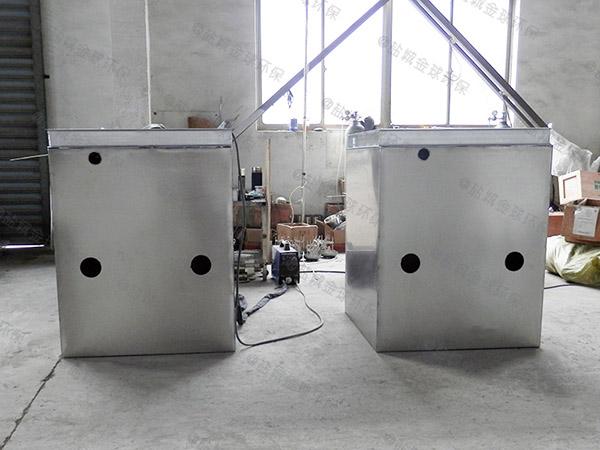 厨余500人智能一体化油脂分离器安装规范