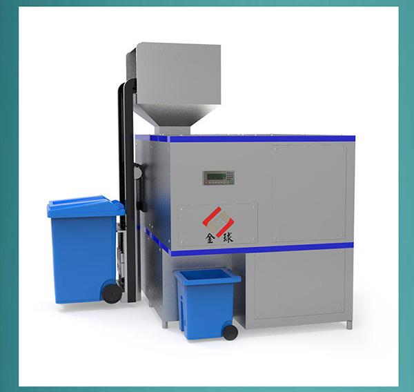 10吨智能餐饮垃圾减量化处理设备技术规格书