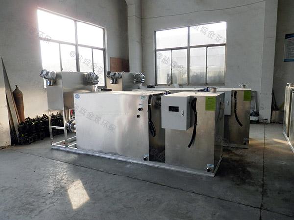 饭堂30立方自动油水分离处理机专业品牌