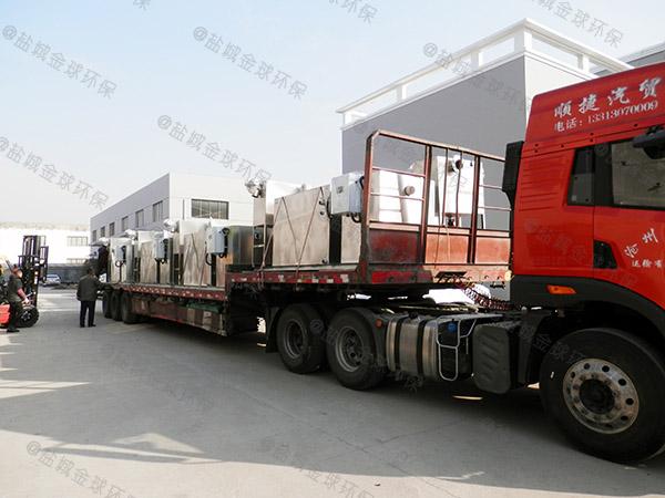 工地8吨的长宽高全自动一体化油脂分离设备安装规范