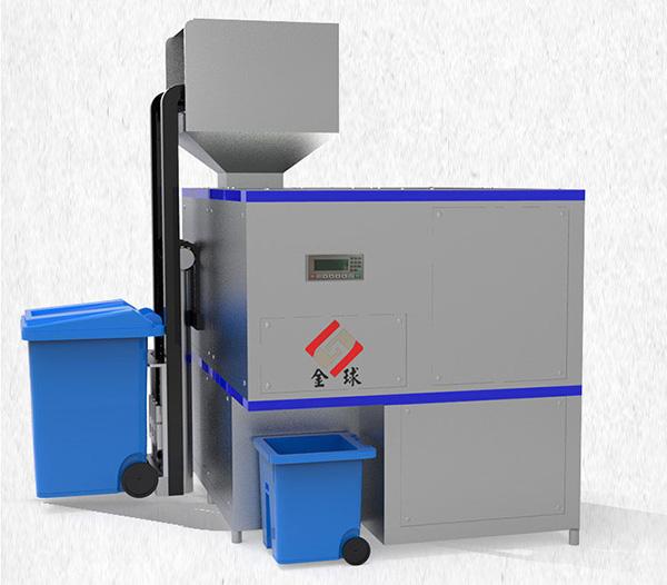 20吨智能化餐饮垃圾烘干粉碎压缩设备施工方案