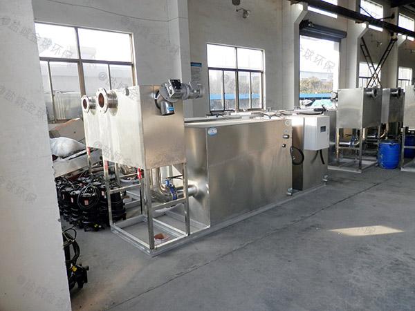 单位食堂1000人自动化油水分离过滤机证书