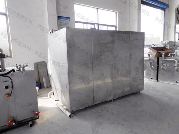 大小型智能化餐厨垃圾粉碎处理设备生产厂家