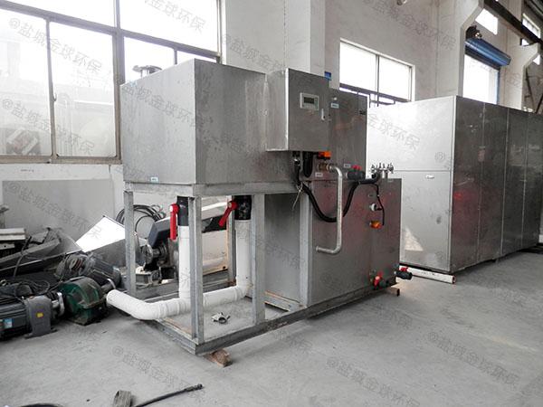 10吨餐厨垃圾处理机功能