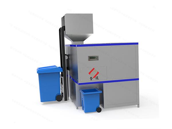 大中型自动上料餐饮垃圾烘干粉碎压缩设备服务商