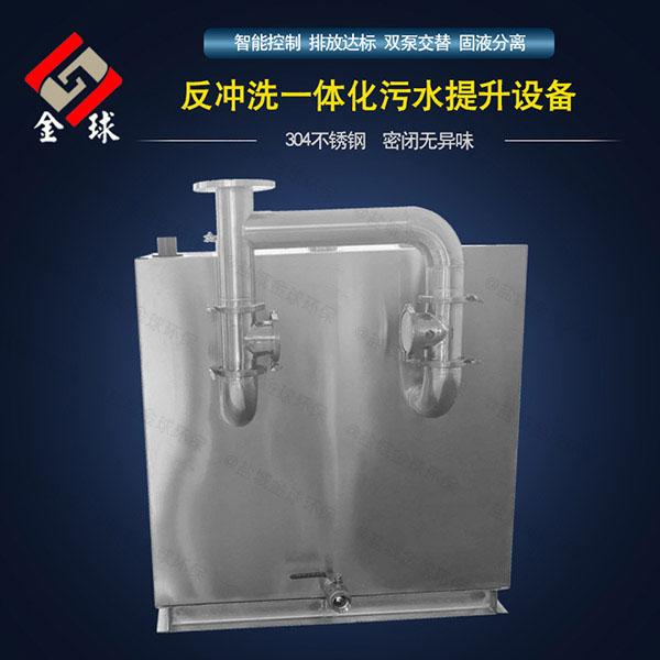车间商用污水提升器装置可代替三化厕吗