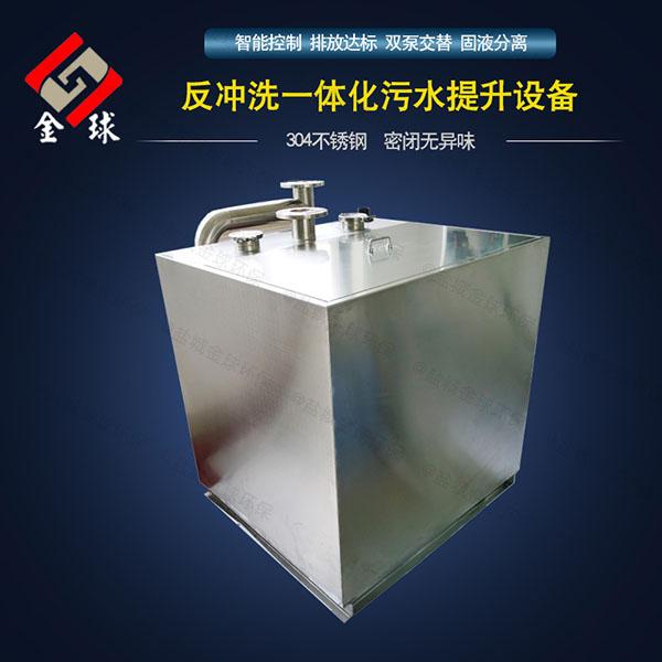 茶水间密闭排渣污水提升装置质保多久