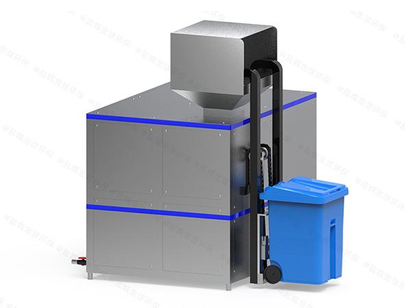 微型智能餐饮垃圾处理成套设备工作原理图