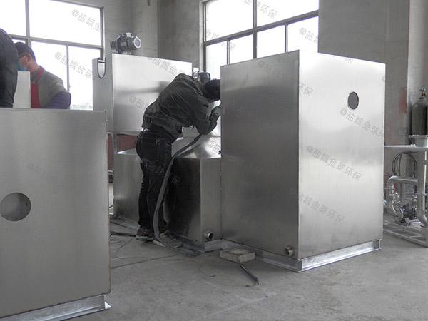 单位食堂甲型智能油水分离处理机证书
