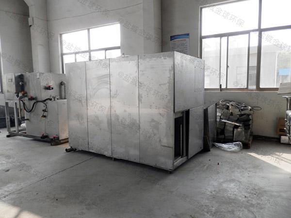大型机械式厨余垃圾减量处理机器原理图
