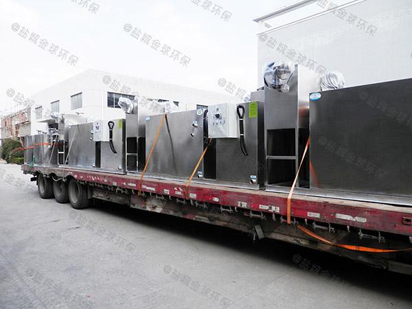 单位食堂2.8米*1.2米*1.75米自动除渣油水分离机设备一般什么店有卖