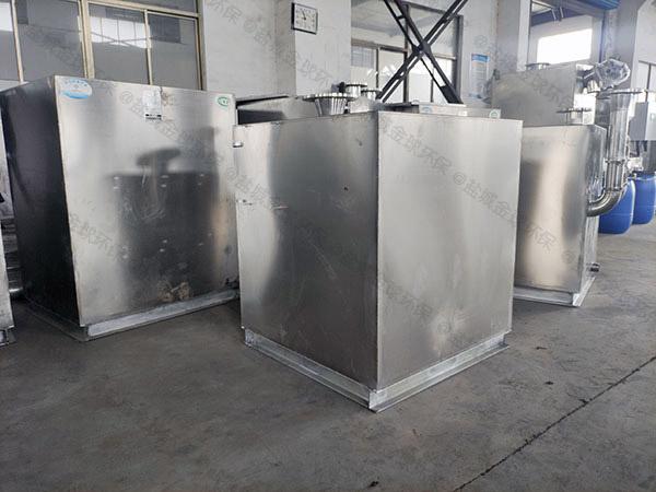 侧排式马桶平层排水污水处理提升器怎么安装地漏