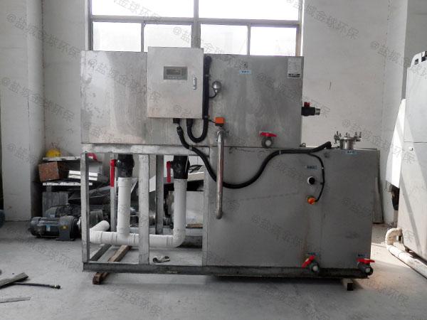 微型机械式餐厨垃圾油水分离一体机作用